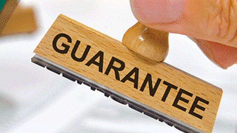 guaranted-fund
